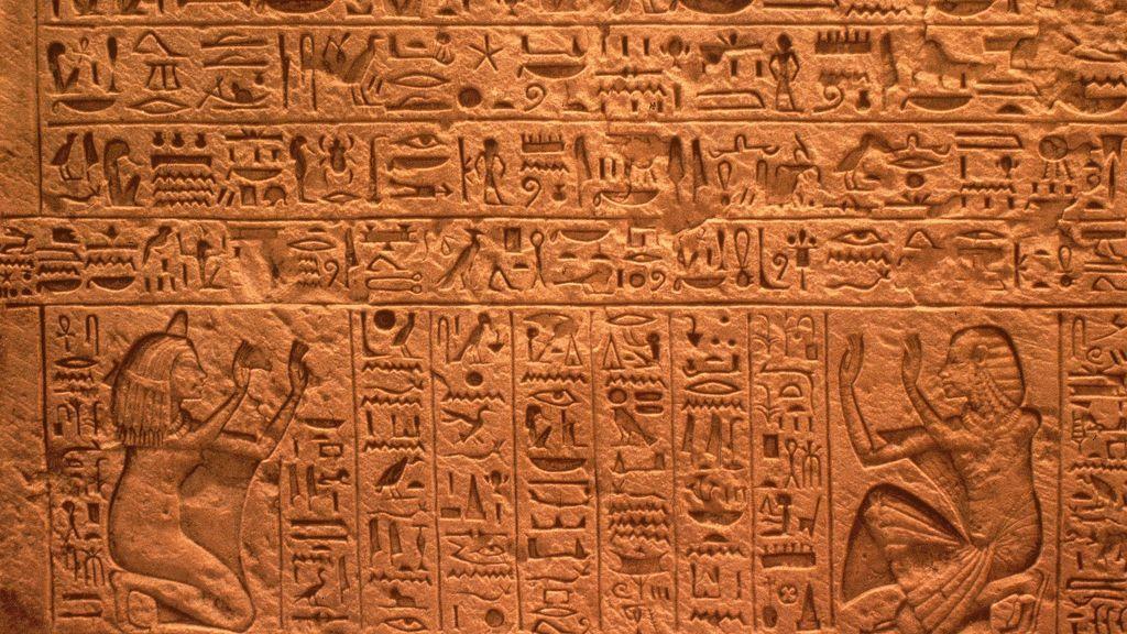 Fabricius, la nueva app de Google que traduce los jeroglíficos