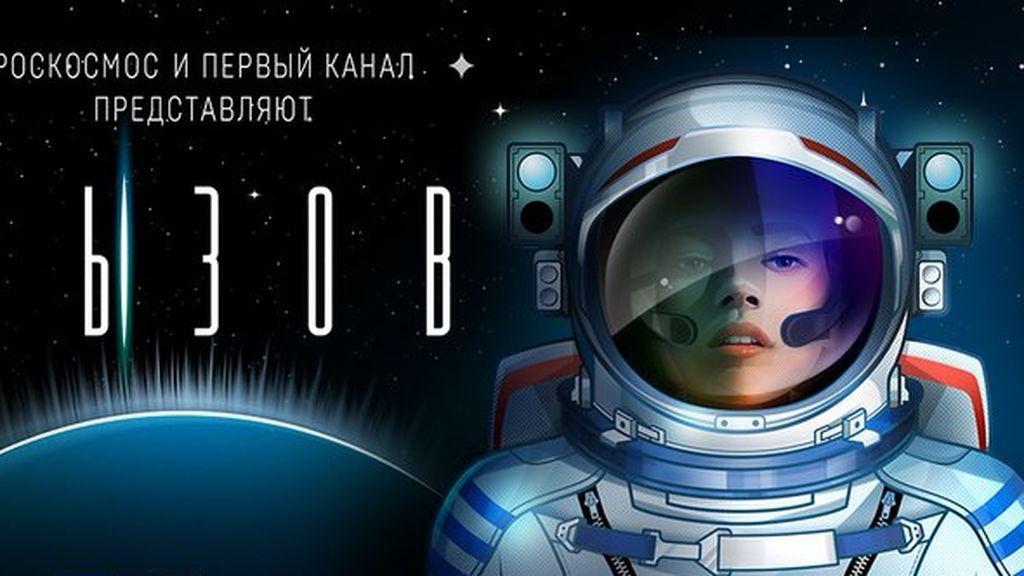 """Una película en el cosmos: Rusia busca """"superheroína"""" para rodar en la Estación Espacial"""