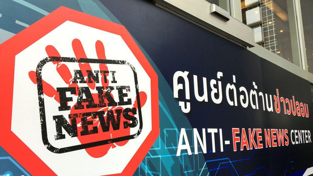 De noticias falsas, ministerios de verdad, manipulaciones y gobiernos