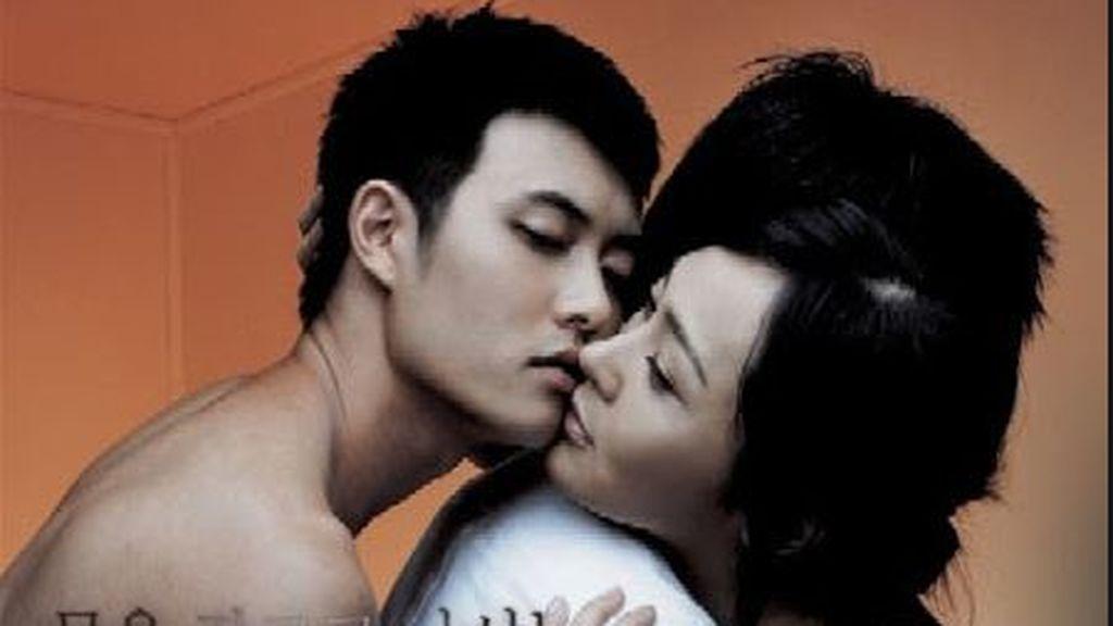 Hierro 3, película del director surcoreano Kim Ki-Duk