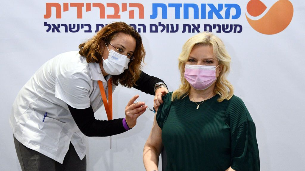 EuropaPress_3517828_handout_14_january_2021_israel_jerusalem_sara_netanyahu_the_wife_of_israeli (1)