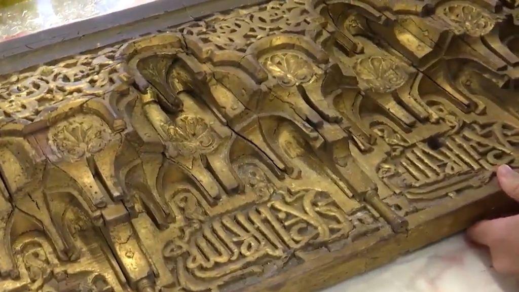 La Alhambra recupera un arrocabe medieval desaparecido
