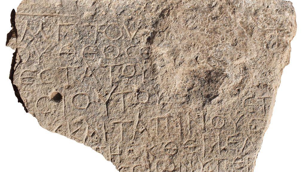 """Arqueólogos Israelíes descubren inscripción: """"Cristo, nacido de María"""""""