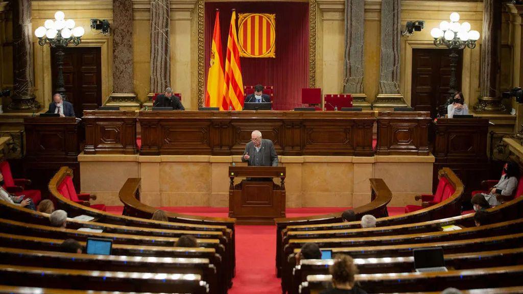 El Parlament catalán ofrece a sus diputados inscribirse con género no binario por primera vez