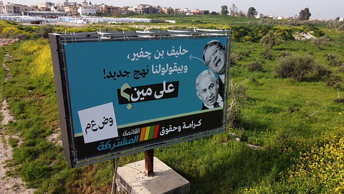 El ascenso de la extrema derecha ¨racista, misógina y homófoba¨ en Israel