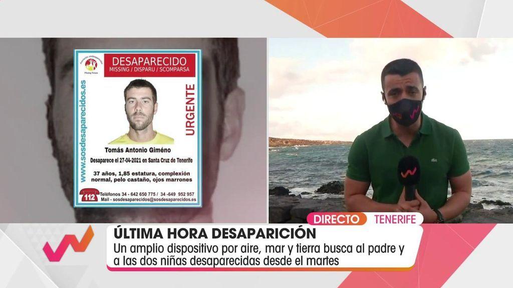 Última hora sobre la desaparición de las niñas de Tenerife