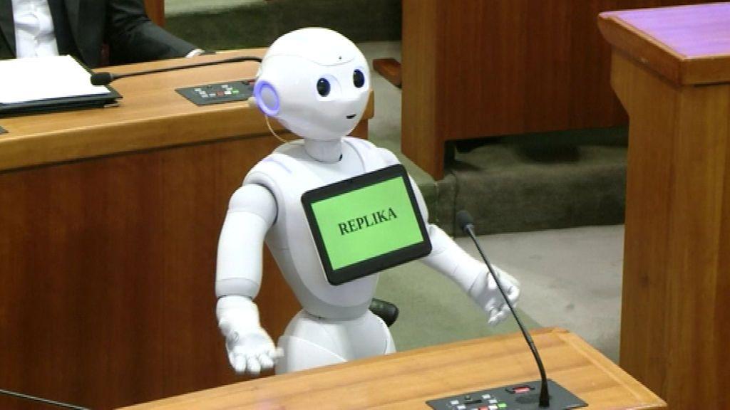 Un robot entra en el debate del Parlamento croata y pide su turno de réplica
