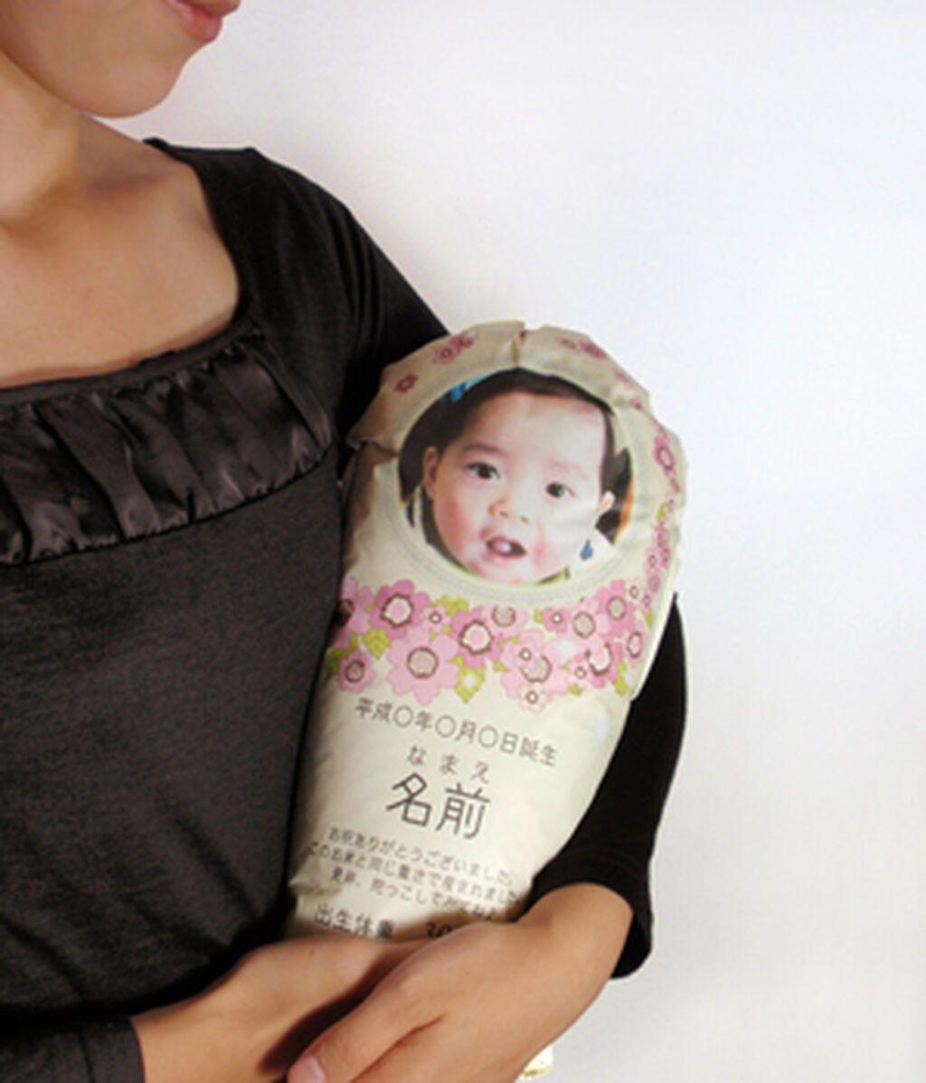 Bebé de arroz