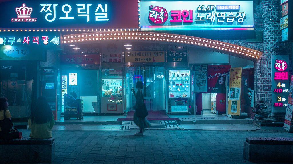 Corea del Sur denuncia el 'terrorismo del semen'