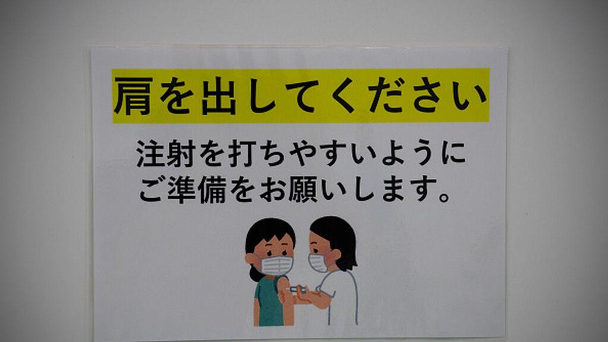 La investigación detecta partículas de acero en las vacunas de Moderna en Japón fabricadas por Rovi