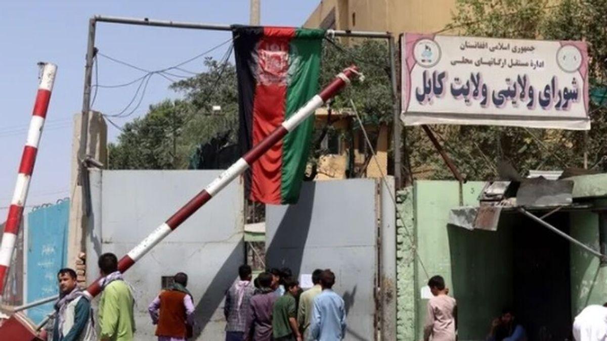 El ministro de Interior del Gobierno talibán, Sarayudín Haqqani, está en busca y captura por el FBI