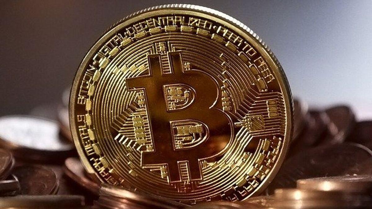 Las criptomonedas caen un 13,8% en el primer día del bitcoin como divisa oficial de El Salvador