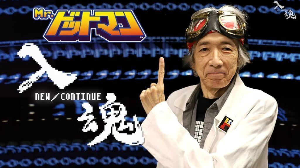 Muere Hiroshi Ono, Mr. Dotman, creador del logo y los gráficos de Pac-Man a los 64 años