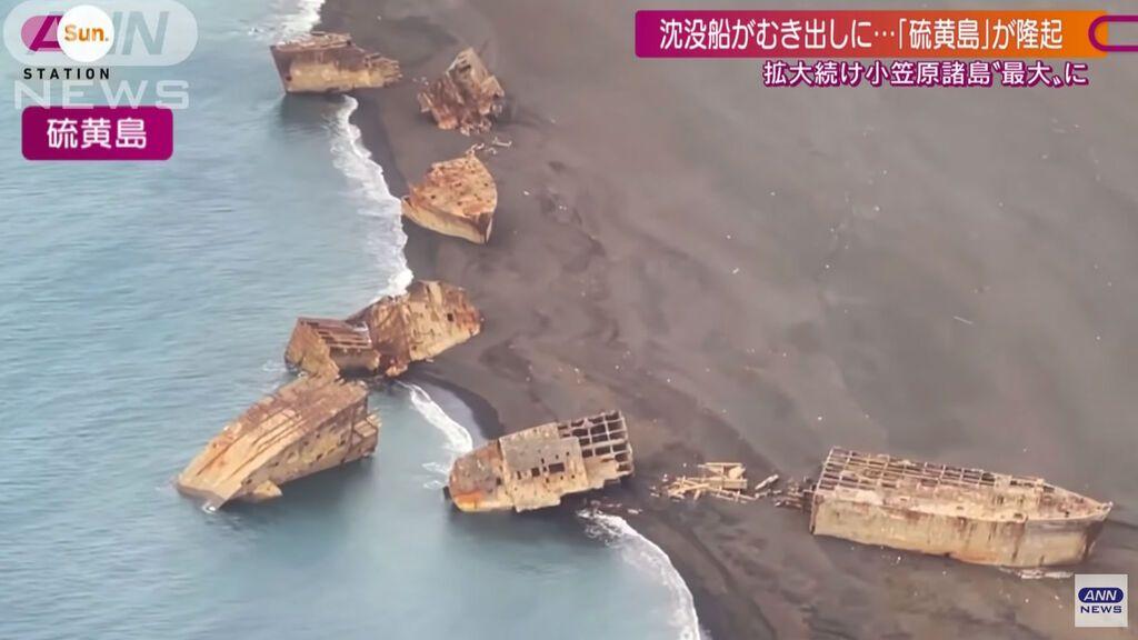 Una erupción volcánica en Japón hace emerger barcos hundidos de la Segunda Guerra Mundial
