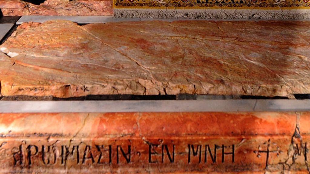 Basílica Santo Sepulcro, Jerusalén, piedra de Anointing