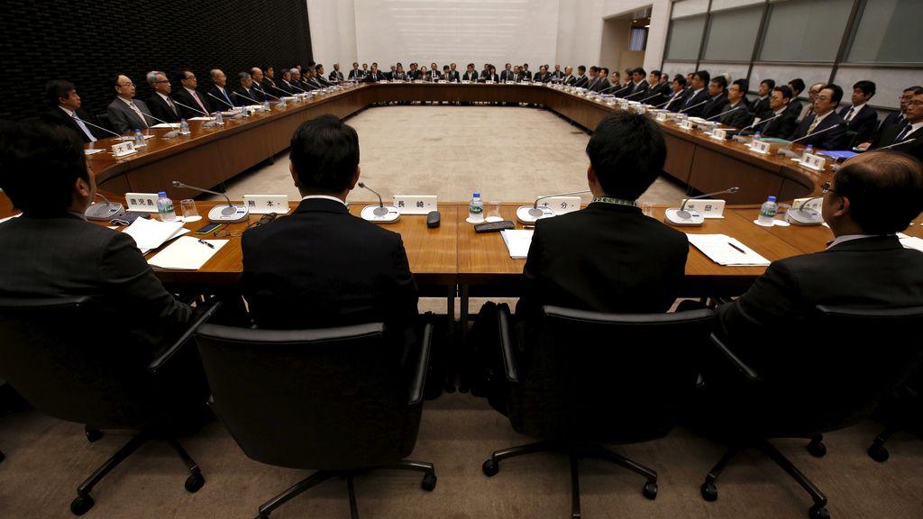 Cumbre en el Banco de Japón (BOJ)