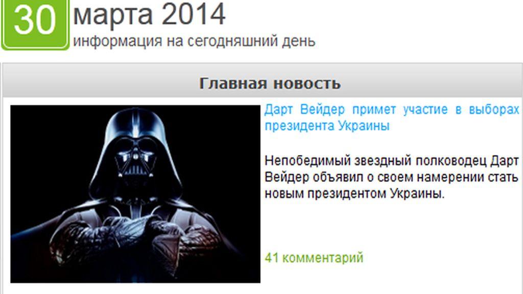 Darth Vader será candidato a las elecciones presidenciales ucranianas