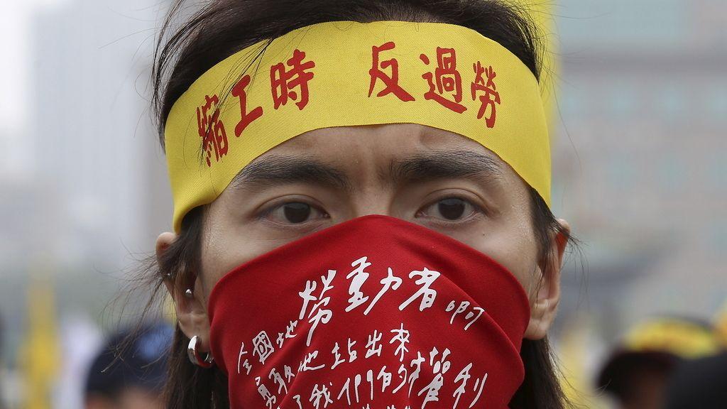 Día Internacional del Trabajo en Taiwán