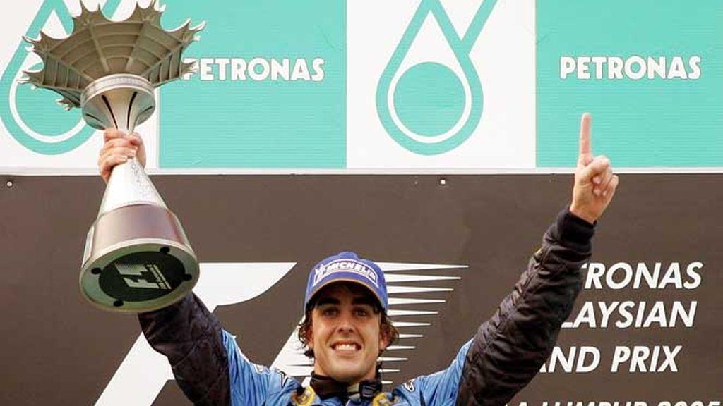 2005: GP MALASIA