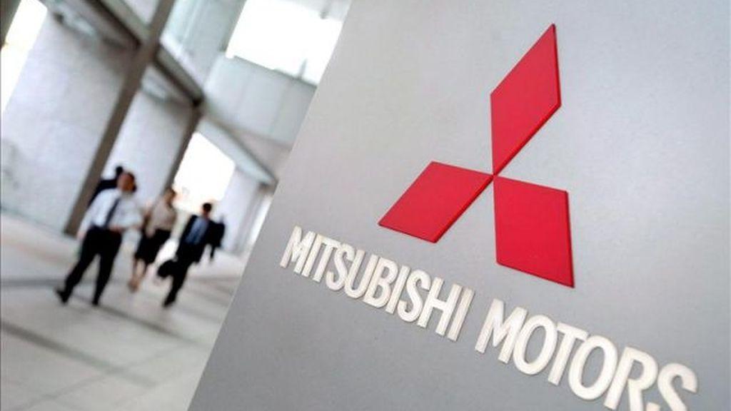 Imagen archivo: Mitsubishi