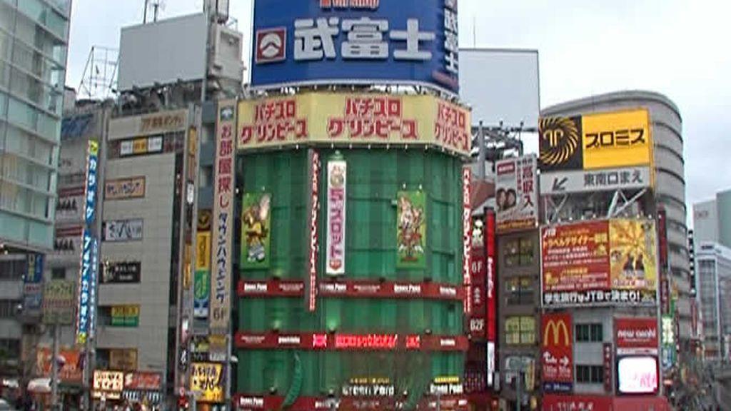 El centro de Tokio