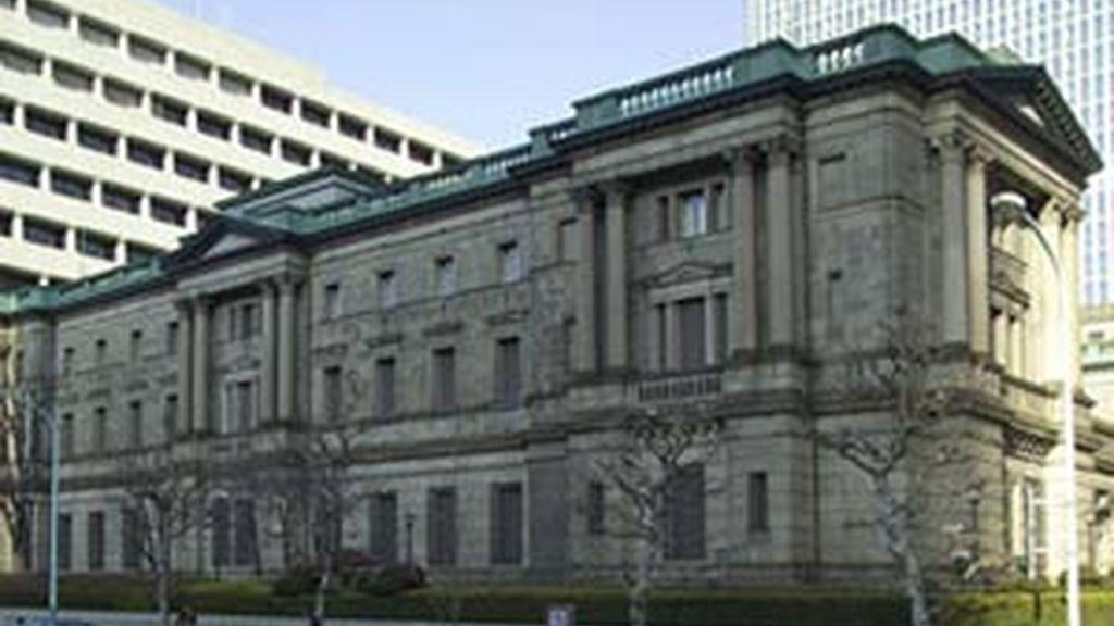 El Banco de Japón quiere reactivar la economía nipona con esta medida.