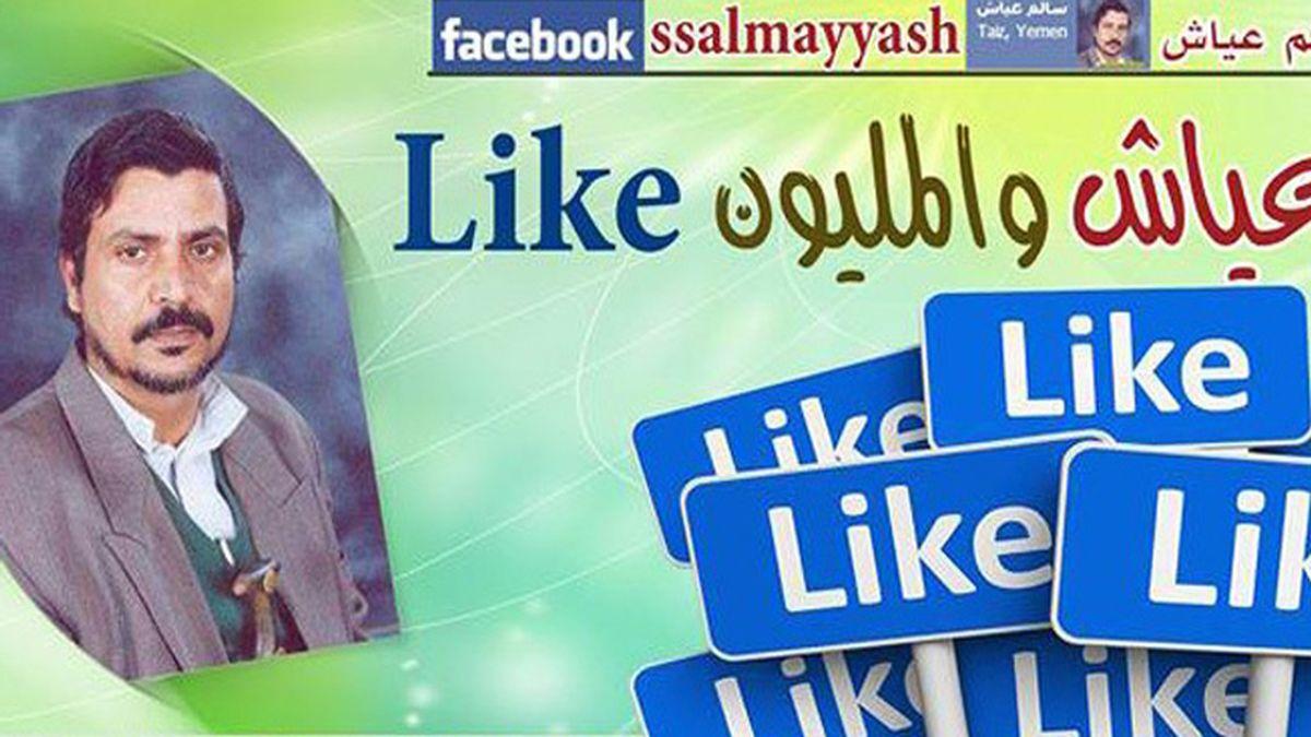 Un padre dará a su hija en matrimonio por un millón de 'me gusta' en Facebook