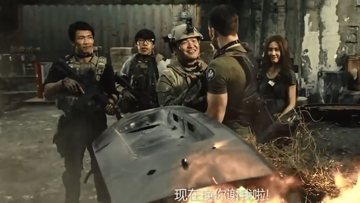 Call of Duty online, China, Vjuegos