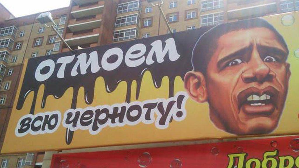 Publicidad racista en un túnel de lavado ruso
