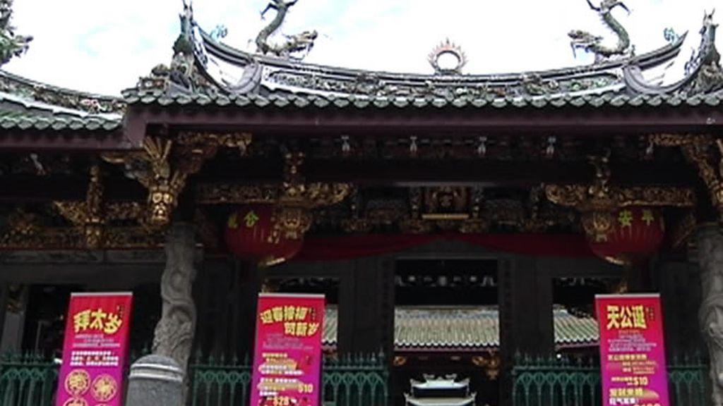 Templo Sintoista