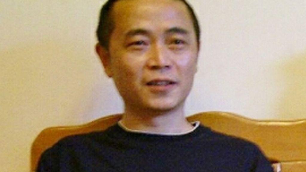 Huang Qi