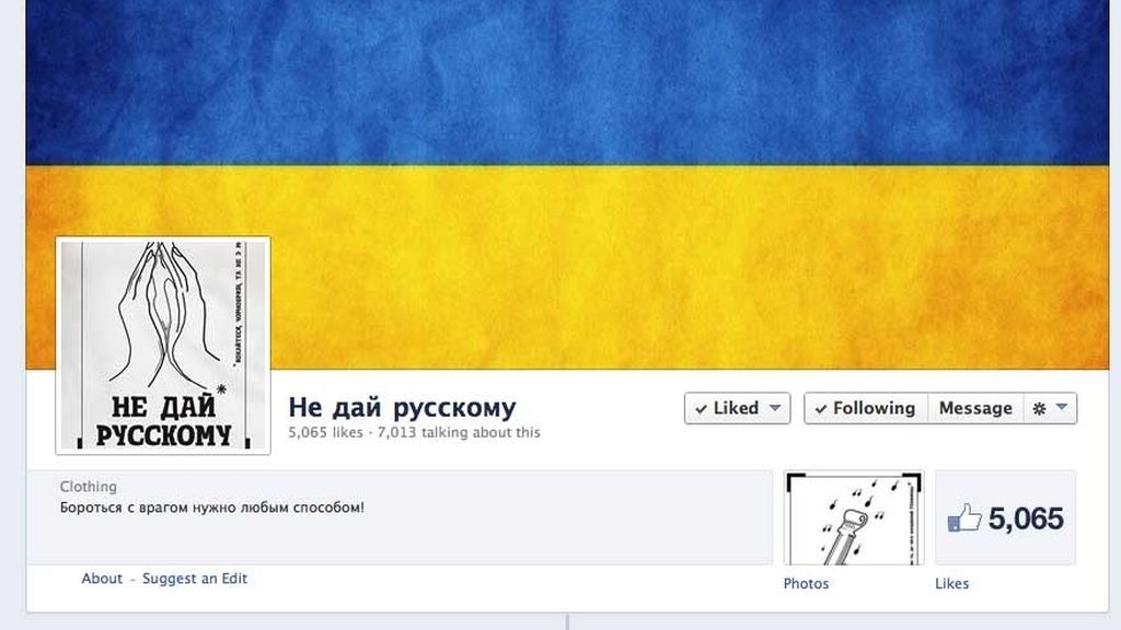 No se lo des a un ruso