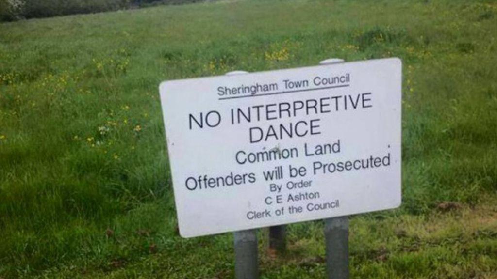 Prohibido bailar