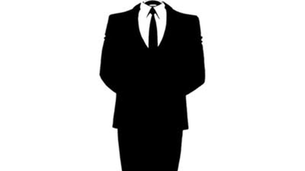 Anonymous robó nombres de usuario y contraseñas del servidor de la compañía.