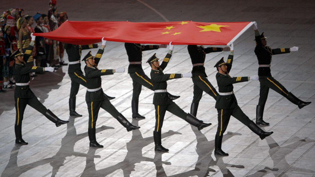 Entrada de la bandera de China