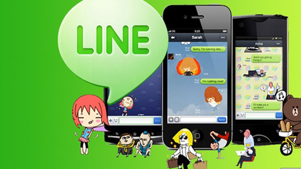 Line pagará a los usuarios por ver publicidad