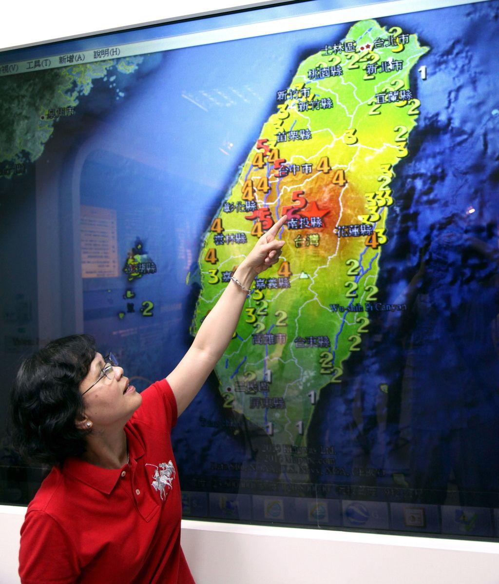 Al menos un fallecido en el terremoto de Taiwán
