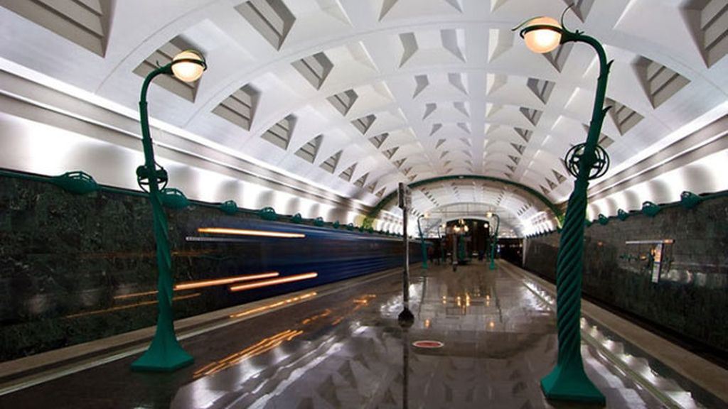 Estación Slavyansky Bulvar, Moscú, Rusia