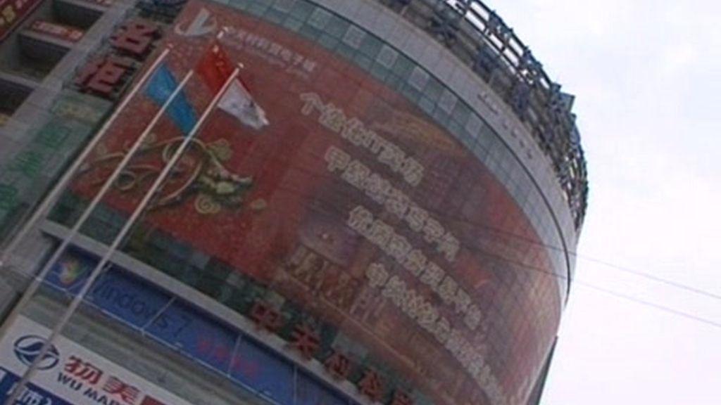 Pekín: Jiuxianquiao, la zona comercial