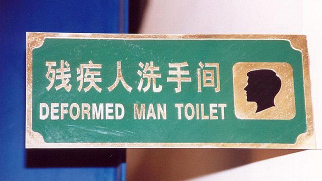 Solo para hombres deformados