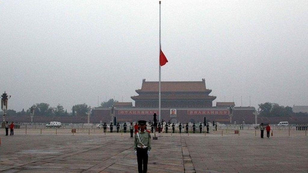 23º aniversario de la matanza de Tiananmen