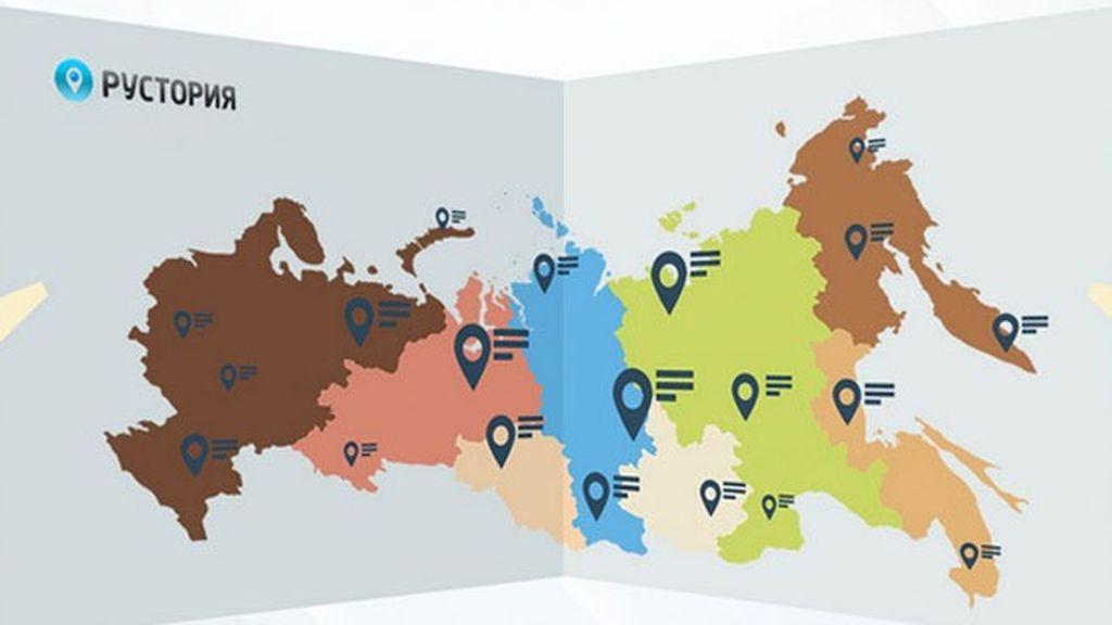 Nueva red social en Rusia que paga a sus usuarios