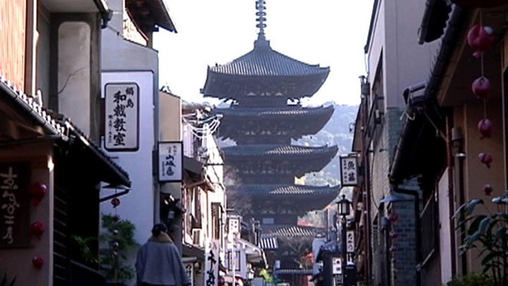 Una calle de Kioto
