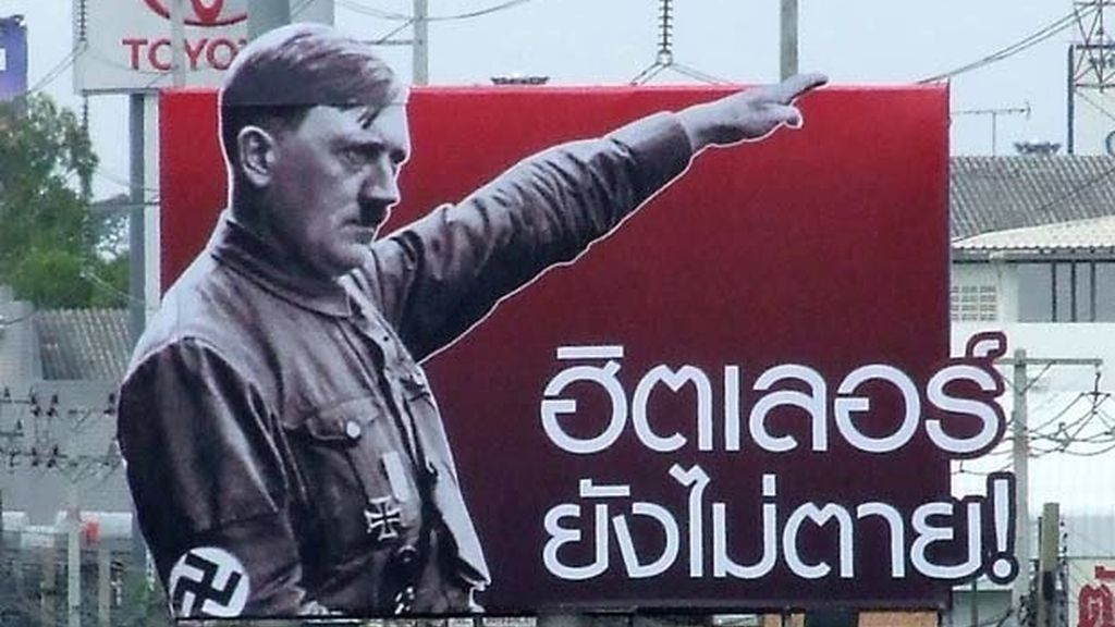 """Hitler aún no ha muerto"""