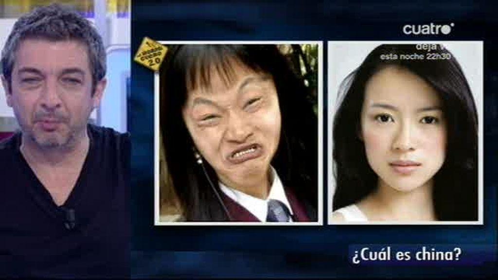 ¿Chino o Japonés?