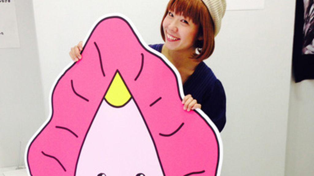 Megumi Igarashi, artista japonesa detenida por hacer un molde de su vagina en 3d