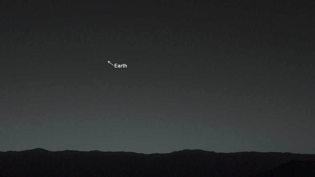 La Tierra vista desde Marte por el Curiosity