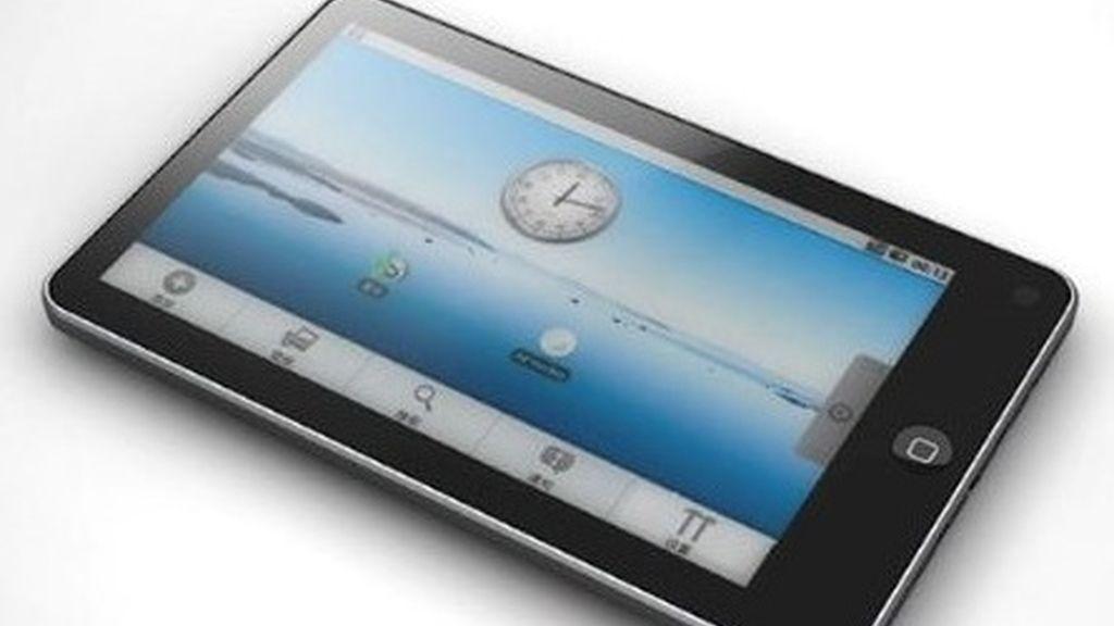 Tendrá un tamaño de 7 pulgadas (17,5 cm) con una pantalla táctil a todo color. Contará con el sistema operativo Android y probablemente tendrá un precio de 250 dólares.
