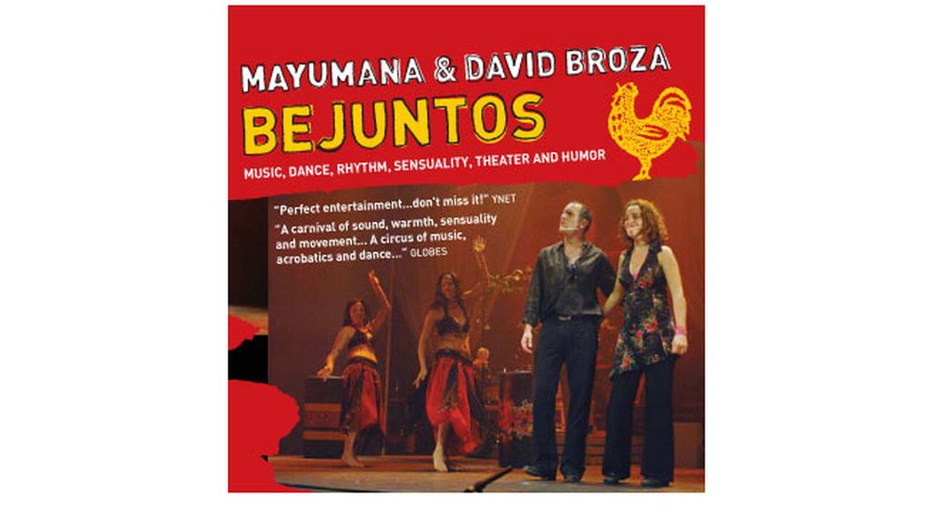 Bejuntos (2006)