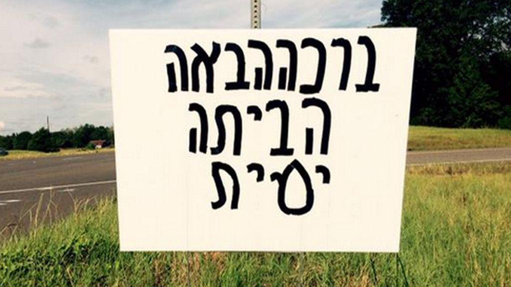 Un cartel en hebreo desata la histeria en Louisiana al creer que era del Estado Islámico